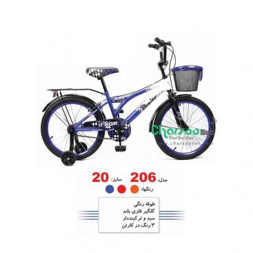 دوچرخه بنیتو Bonito بچگانه کد BYC-00111 سایز 20 مدل 2015