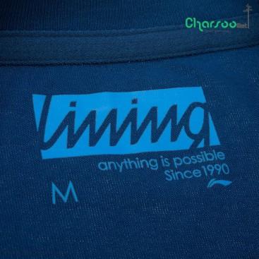 تیشرت مردانه لینینگ Lining S/S Tee 2016