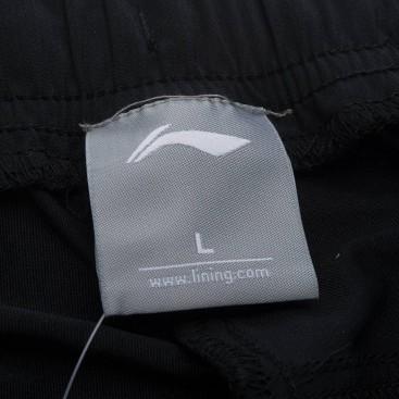 شلوار ورزشی لی نینگ Lining Track Pants(POly) 2016