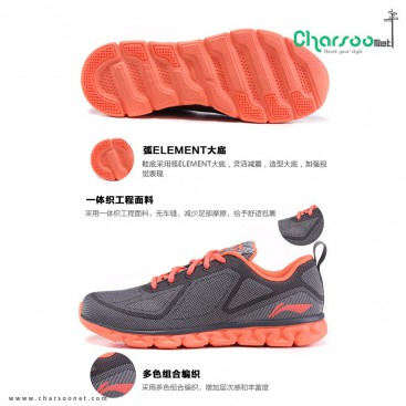 کتانی ورزشی لینینگ Lining Cushion Running 2016
