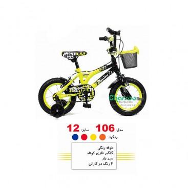 دوچرخه بچگانه bonito بونیتو کد BYC-00078 سایز 12 مدل 2015