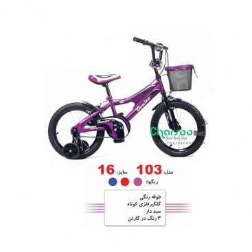 دوچرخه بچگانه Bonito بونیتو کد BYC-00154 سایز 16 مدل 2015