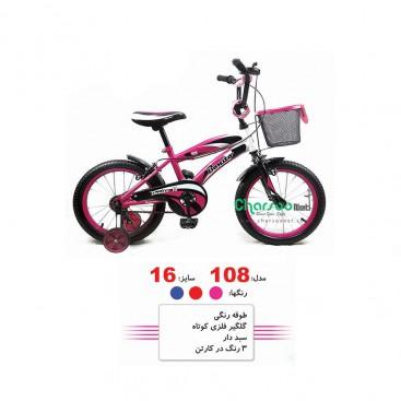 دوچرخه Bonito بونیتو کد BYC-00159 سایز 16 مدل 2015