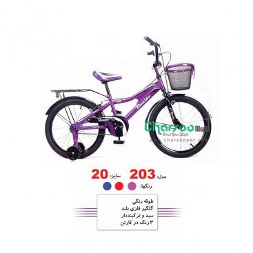 دوچرخه بچگانه بونیتو Bonito کد BYC-00108 سایز 20 مدل 2015