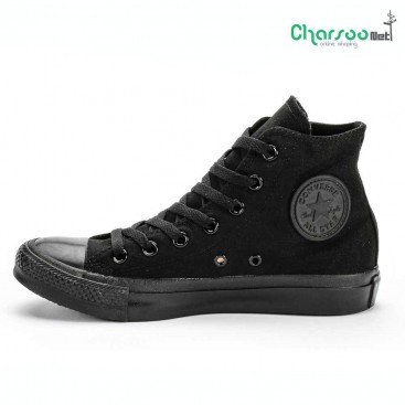Converse Chuk Taylor All Star Hl Unisex