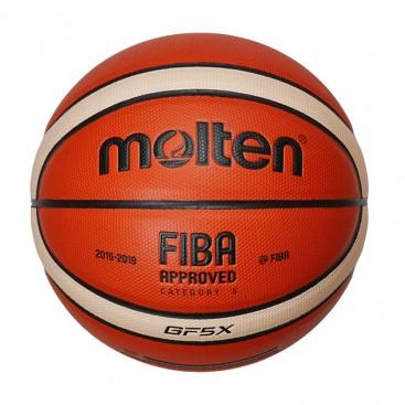 توپ بسکتبال Molten GG7