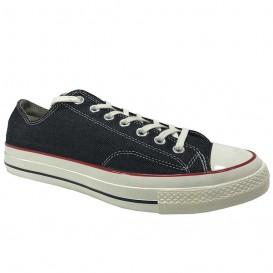 کفش کتانی ال استار اصل