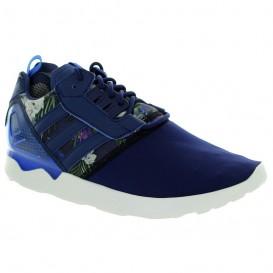 کفش مردانه آدیداس adidas ZX 8000
