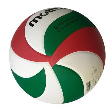 توپ والیبال مولتن 3500 Molten
