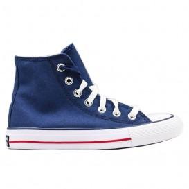 کفش طبی کانورس ال استار Converse Tomorrowland 40Th Hi