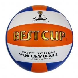 توپ والیبال بست کاپ نارنجی Best Cup