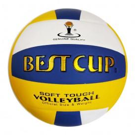 توپ والیبال بست کاپ طلایی Best Cup