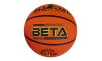 توپ بسکتبال بتا سایز 5 Beta