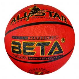 توپ بسکتبال بتاسایز Beta 7