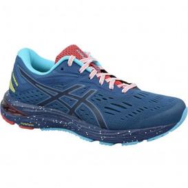کفش مردانه اسیکس مدل ASICS GEL CUMULUS 20 کد 1011a239-400