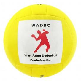 توپ داژبال (وسطی ) Dodgeball