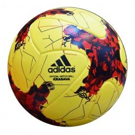 توپ فوتبال آدیداس کراساوا Adidas Krasava سایز 5