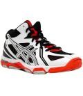 کفش والیبال اسیکس Asics Gel Volley Elite 3MT White