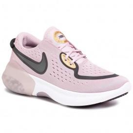 کفش نایکی مدل Nike Joyride Dual Run کد CD4363-500