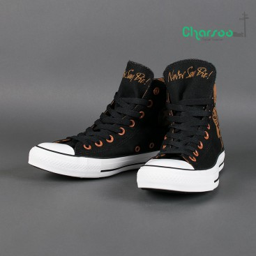 خرید کفش مارک converse 2016